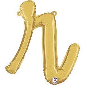 Globo letra R cursiva dorada